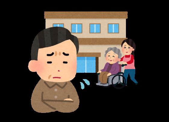 tatemono_kaigo_shisetsu
